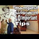 Home interior designing|Home Decorating ideas & tips Malayalam|Interior designing Ideas| Dr.Interior